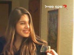 : Israeli Sex Style  Orgasm