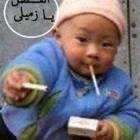 ez_deen Avatar image