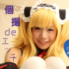 yuuyauchida's profile image